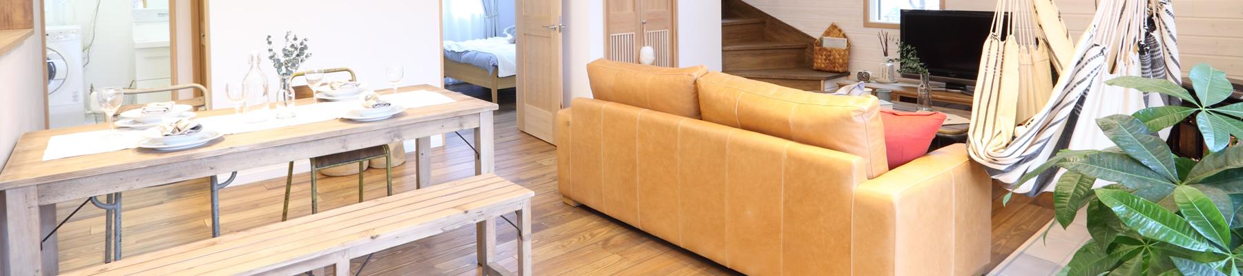建材・耐震・工法|安水建設|愛知県三河エリアの木造注文住宅・リフォーム