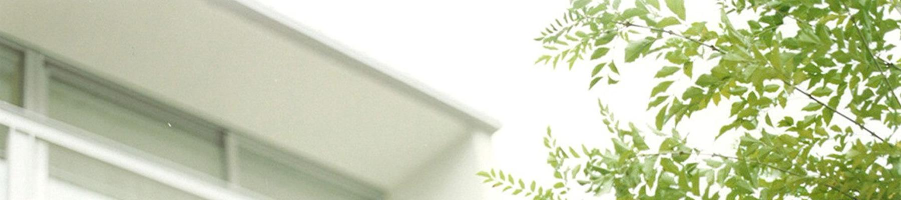 お問合せ・ご予約|安水建設|愛知県三河エリアの木造注文住宅・リフォーム
