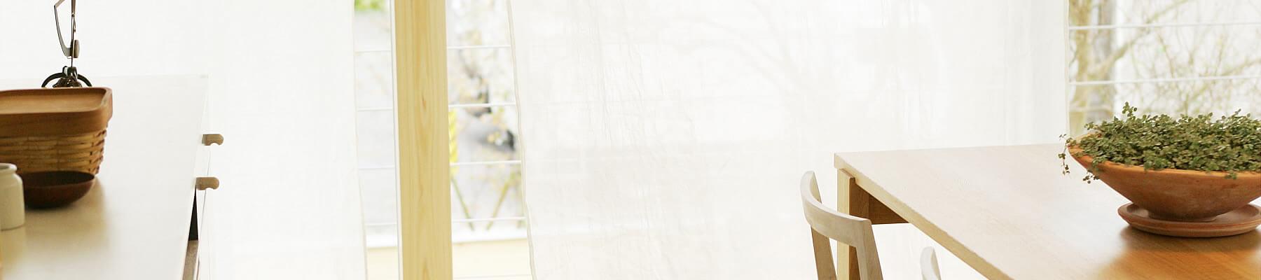 トピックス|安水建設|愛知県三河エリアの木造注文住宅・リフォーム