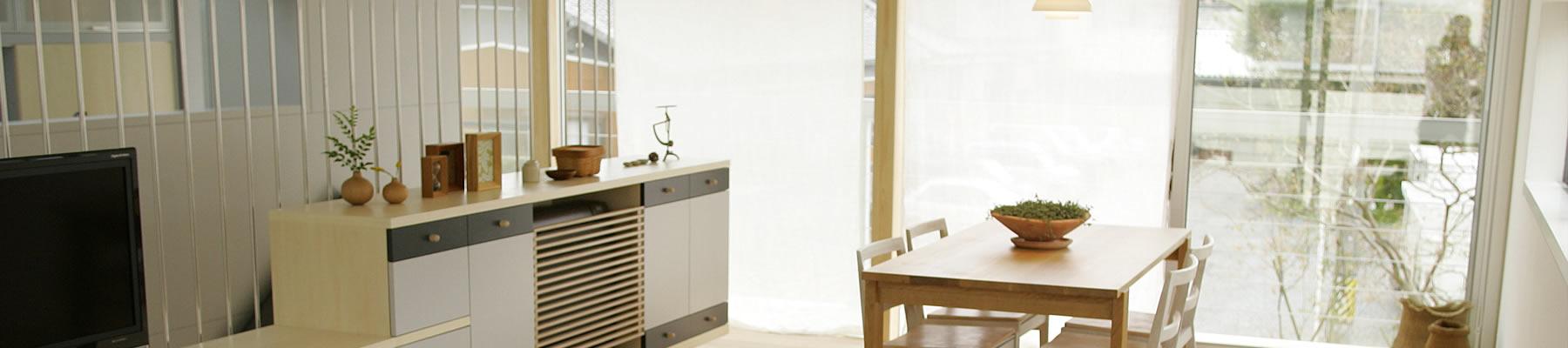 設計した人 家族が心地よく暮らせる私サイズの家 安水建設