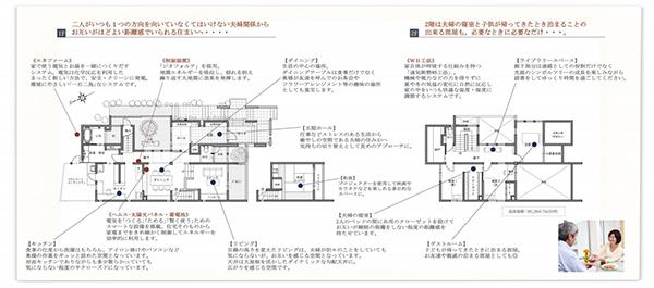 随時開催『三河の家モデルハウス見学』を開催中!