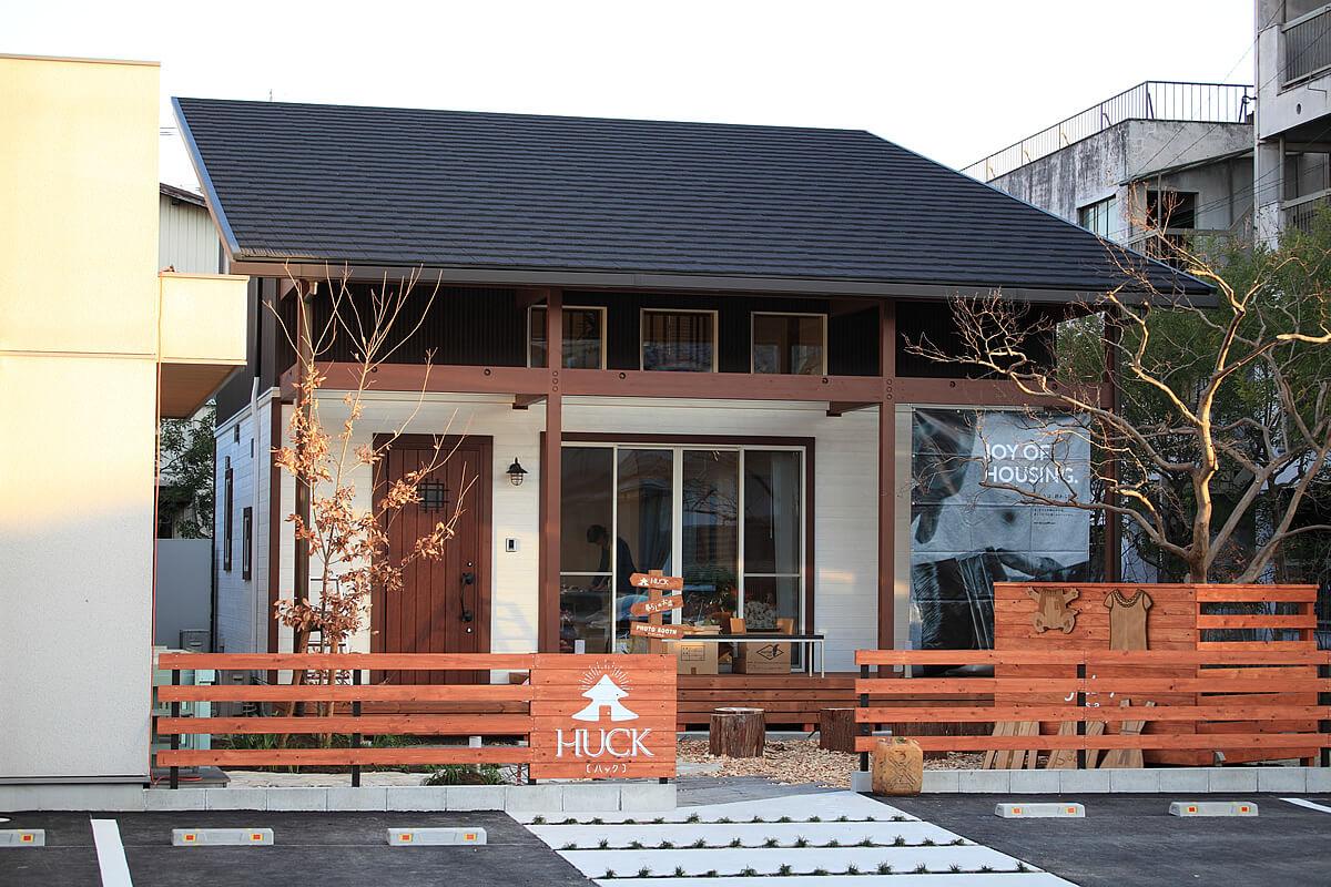 交通アクセス|安水建設|愛知県三河エリアの木造注文住宅・リフォーム