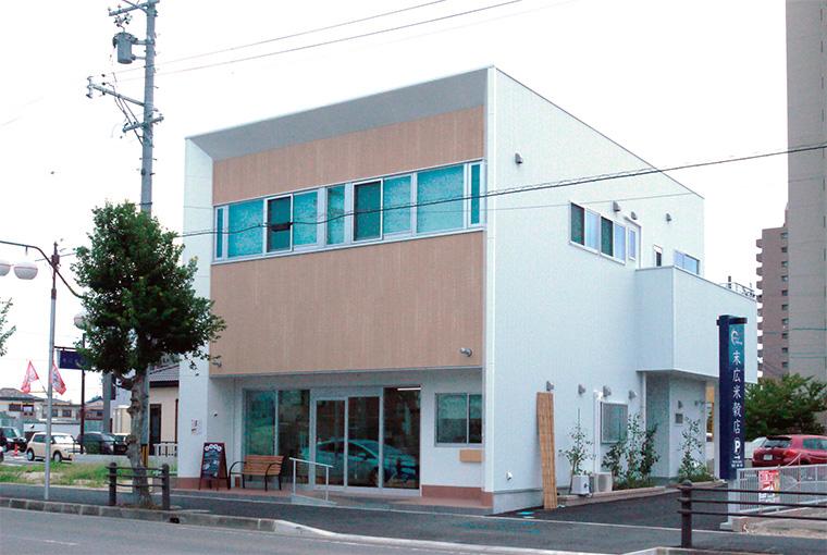 施工事例|安水建設|愛知県三河エリアの木造注文住宅・リフォーム店舗兼用住宅
