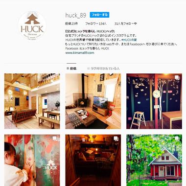 【公式】HUCK(ハック)インスタグラム!