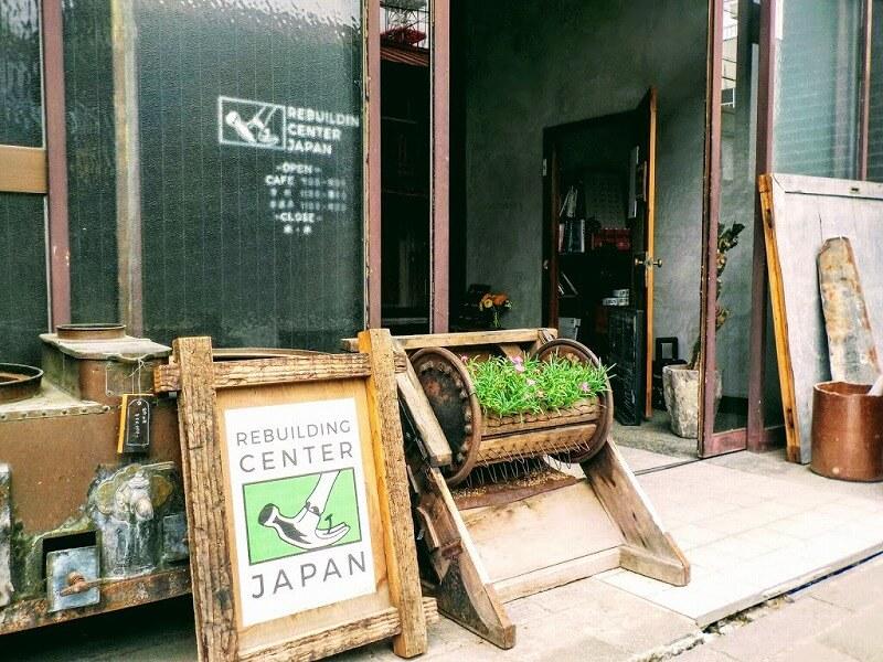 注文住宅|安水建設|愛知県三河エリアの木造注文住宅・リフォーム木LOVE!!