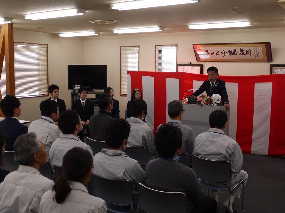 注文住宅|安水建設|愛知県三河エリアの木造注文住宅・リフォーム入社式