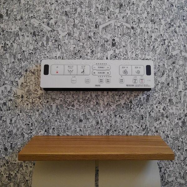 注文住宅|安水建設|愛知県三河エリアの木造注文住宅・リフォームこんな壁紙あります