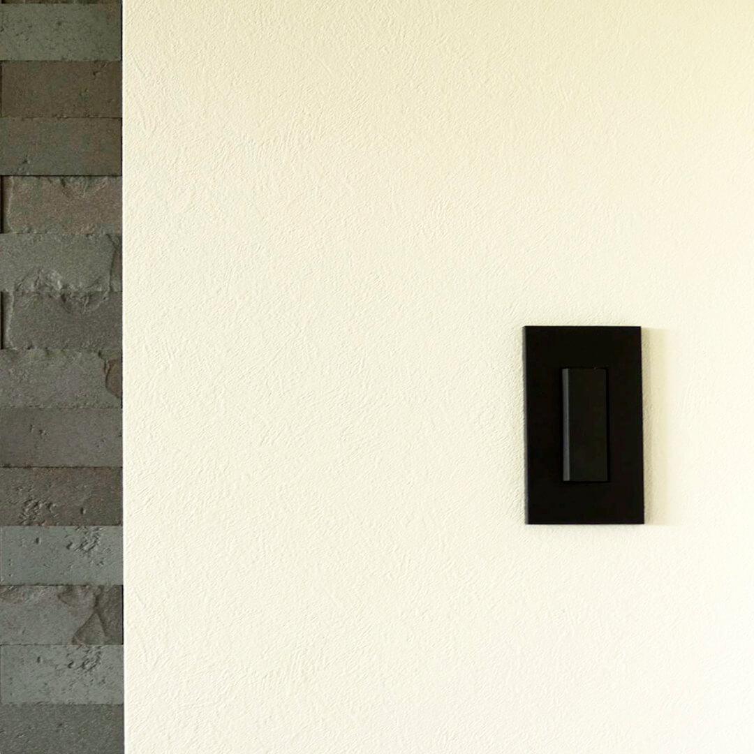 注文住宅|安水建設|愛知県三河エリアの木造注文住宅・リフォームJIMBO(ジンボ)のスイッチ