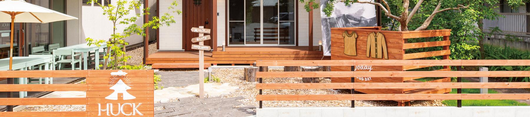 宿泊体験申し込み|安水建設|愛知県三河エリアの木造注文住宅・リフォーム