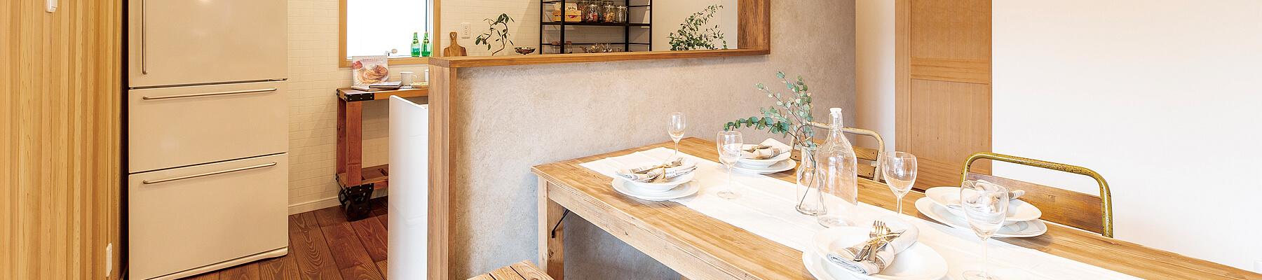 ただいま建築中|施工事例|安水建設|愛知県三河エリアの木造注文住宅・リフォーム