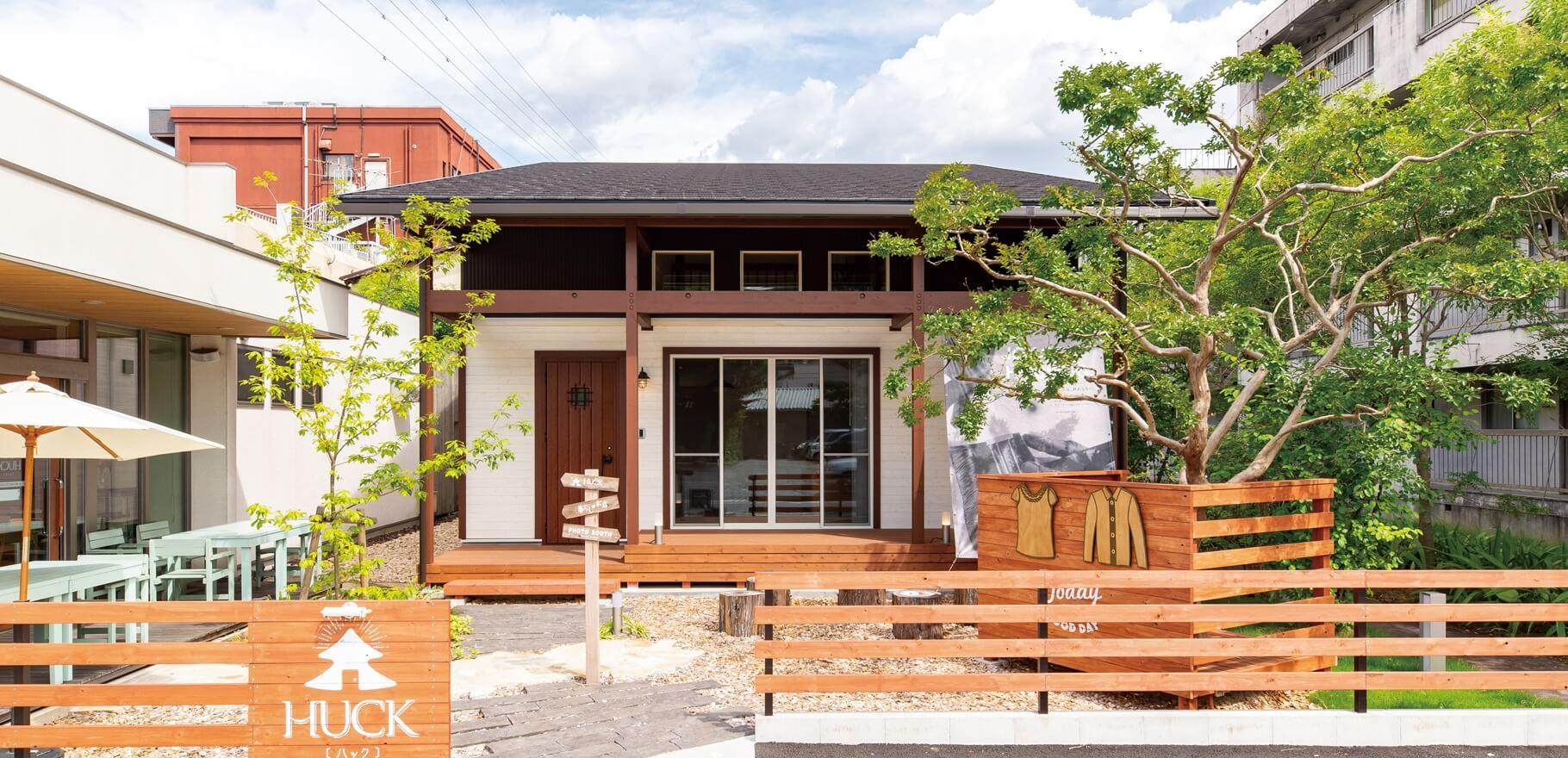 JOY OF HOUSING|株式会社安水建設
