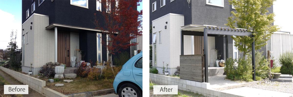 T様邸外構工事|リフォーム|将来にわたって住みやすい暮らしをご提案|安水建設