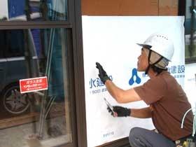 非公開: 中廊下の和邸(建築中) 外壁工事