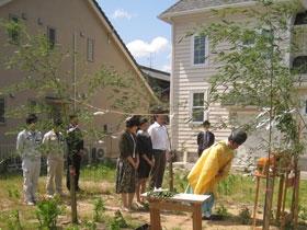 非公開: 庭を囲む土間のある家(建築中) 地鎮祭