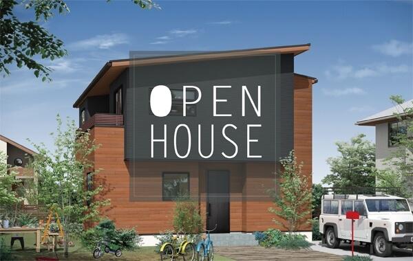 |安水建設|愛知県三河エリアの木造注文住宅・リフォーム『オープン完成見学会3/30.31』開催します!