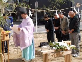 非公開: 家族が繋がる木の平屋建て(只今建築中) 地鎮祭