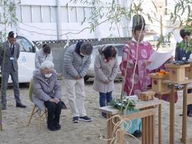 非公開: 只今建築中(家族の想いが凝縮された二世帯住宅) 地鎮祭