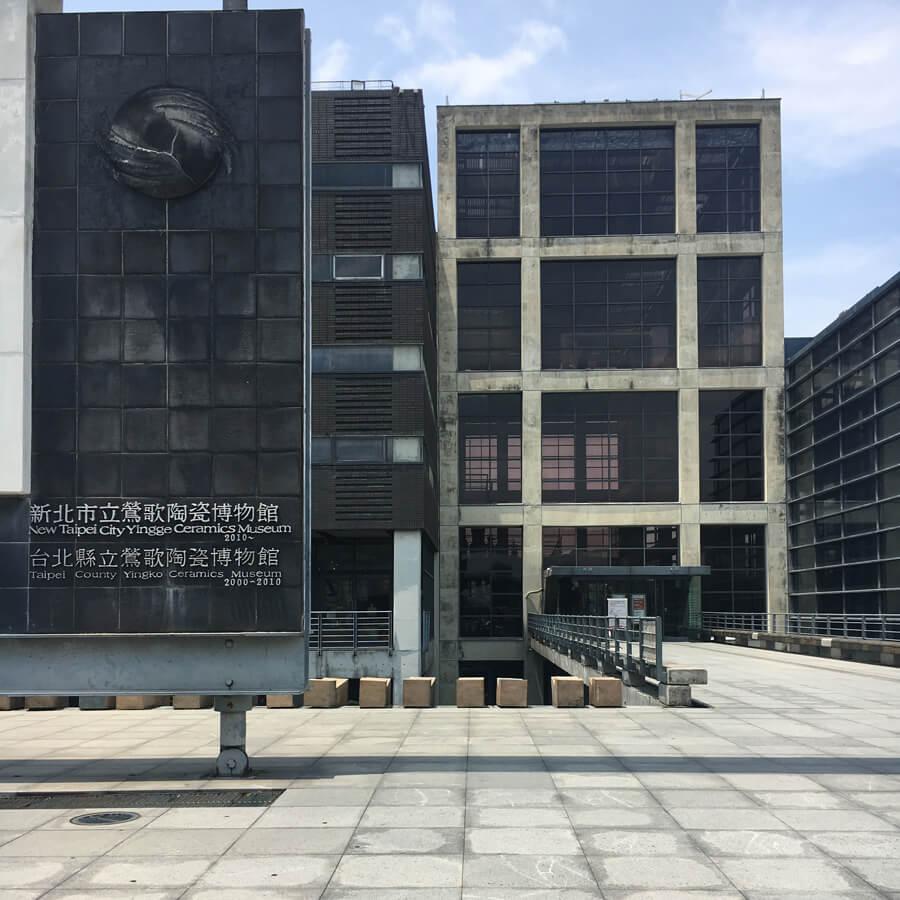 日記|安水建設|愛知県安城市を中心に三河エリアの木造注文住宅・リフォーム台湾旅行!