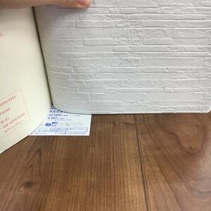 スタッフブログ|安水建設|愛知県三河エリアの木造注文住宅・リフォームクロス(壁紙)の選び方~④~