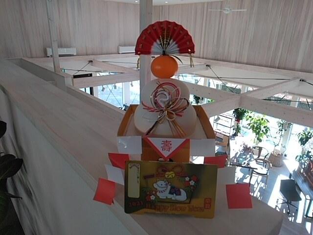 日記|安水建設|愛知県安城市を中心に三河エリアの木造注文住宅・リフォーム2020年ありがとうございました。