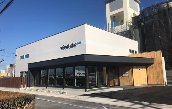 日記|安水建設|愛知県安城市を中心に三河エリアの木造注文住宅・リフォームAnsui Wood Laboオープン!