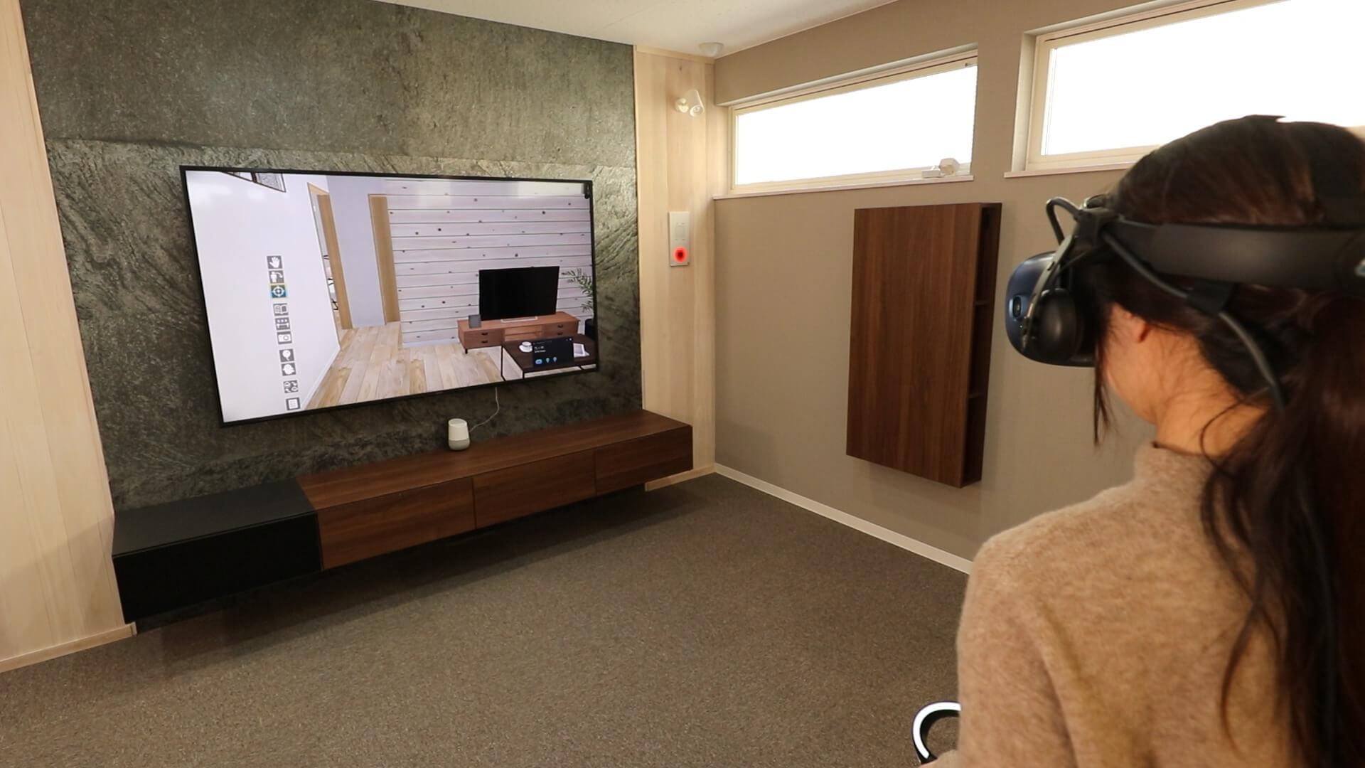 VR(バーチャルリアルモデルハウス)の体験について