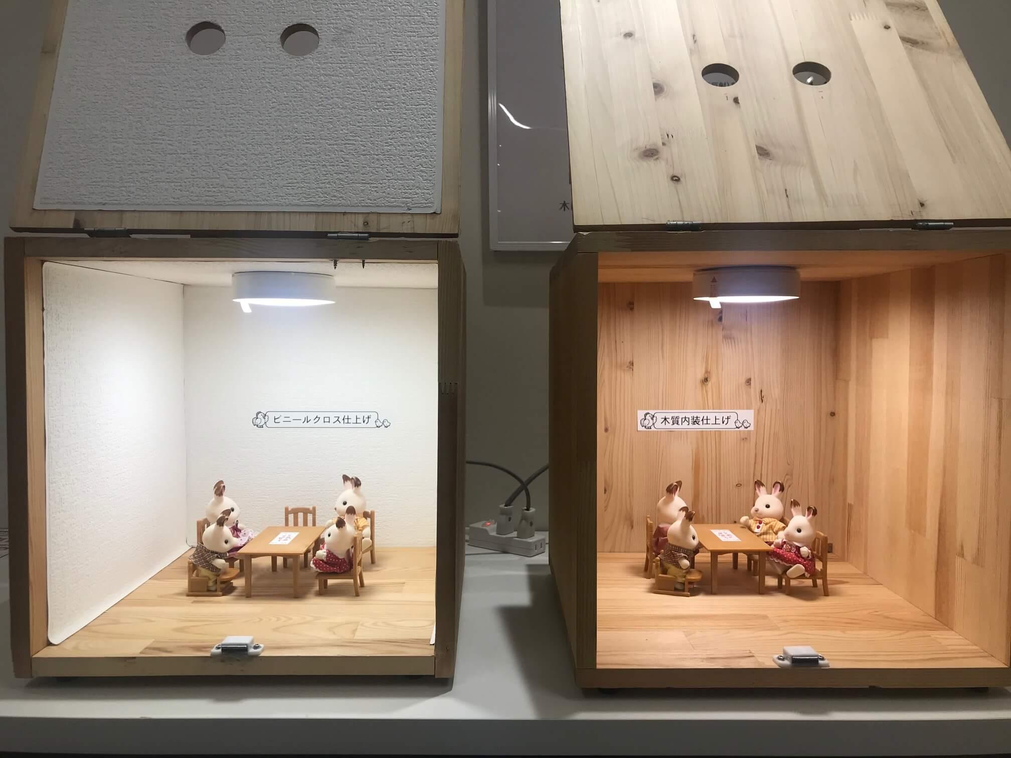 日記|安水建設|愛知県安城市を中心に三河エリアの木造注文住宅・リフォームLABOの施設のご紹介 ~照明の見え方~