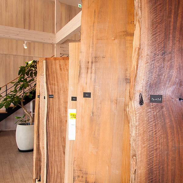 Wood Labo 安水建設